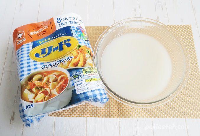 米のとぎ汁フェイスパック