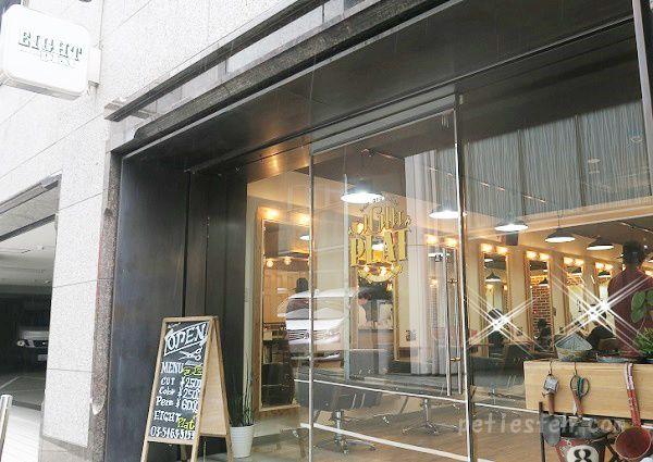 渋谷 美容室